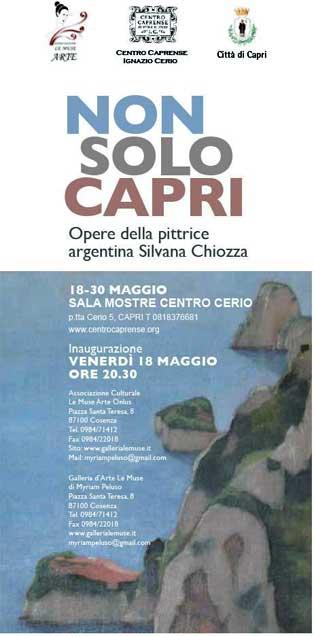 Le Muse Arte a Capri per presentare il seminario dal titolo Tra Omero e Virgilio