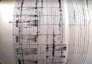 Registrate due scosse di terremoto, una nel Tirreno e l'altra nello Jonio