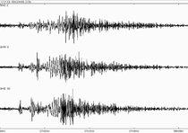 Registrata scossa di terremoto a largo della costa vibonese